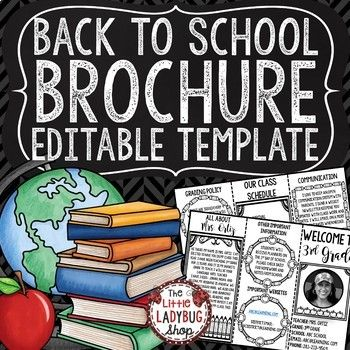 back to school brochure for meet the teacher open house pamphlet editable