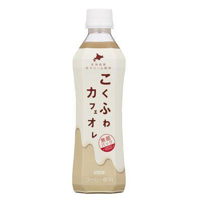 こくふわカフェオレ 食 新製品 新製品 から食の今と明日を見る 食べ物のパッケージデザイン ボトルパッケージング パッケージデザイン