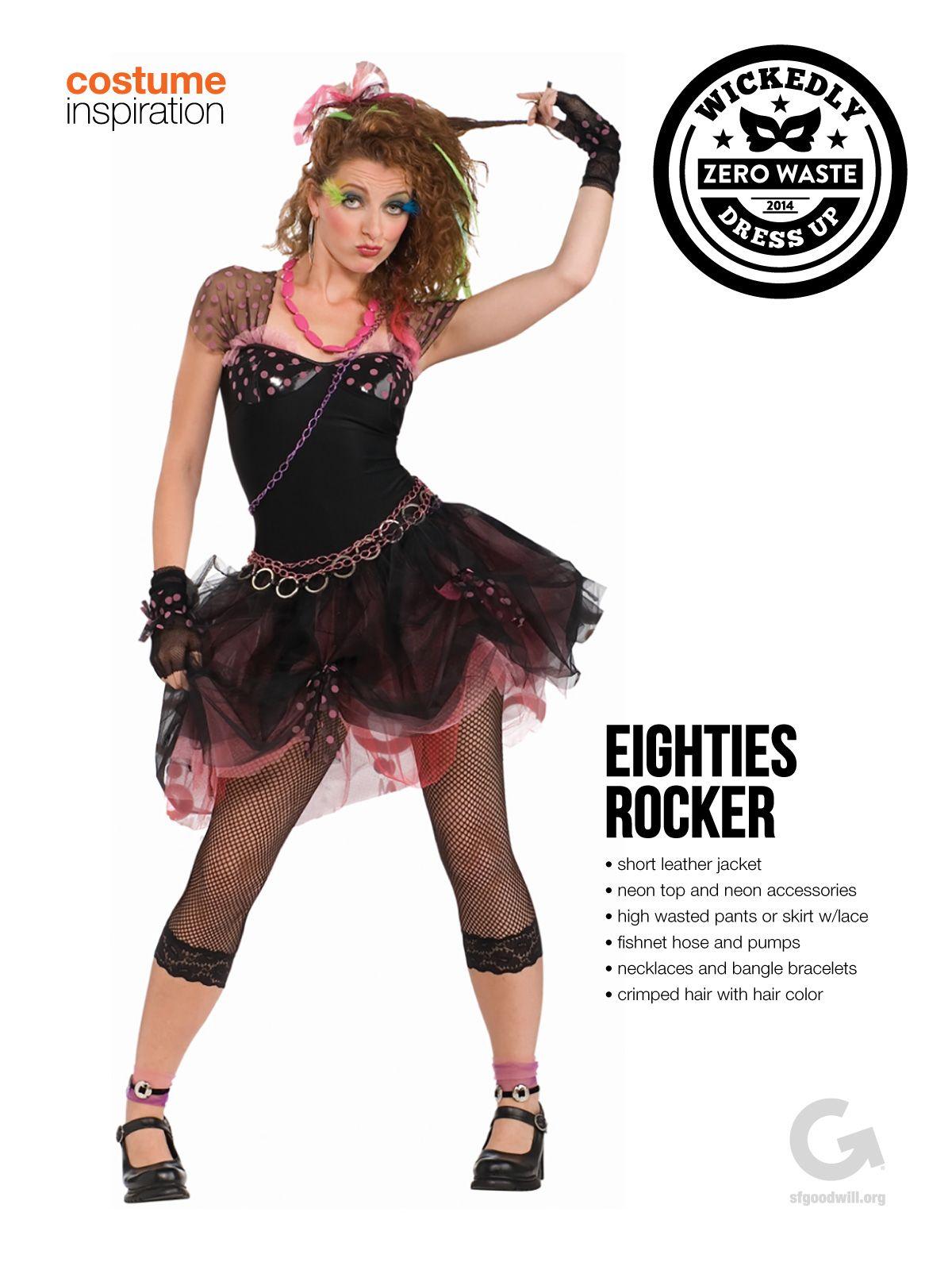 lsf goodwill halloween costume ideas and inspiration eighties rocker gal - 80s Rocker Halloween Costume