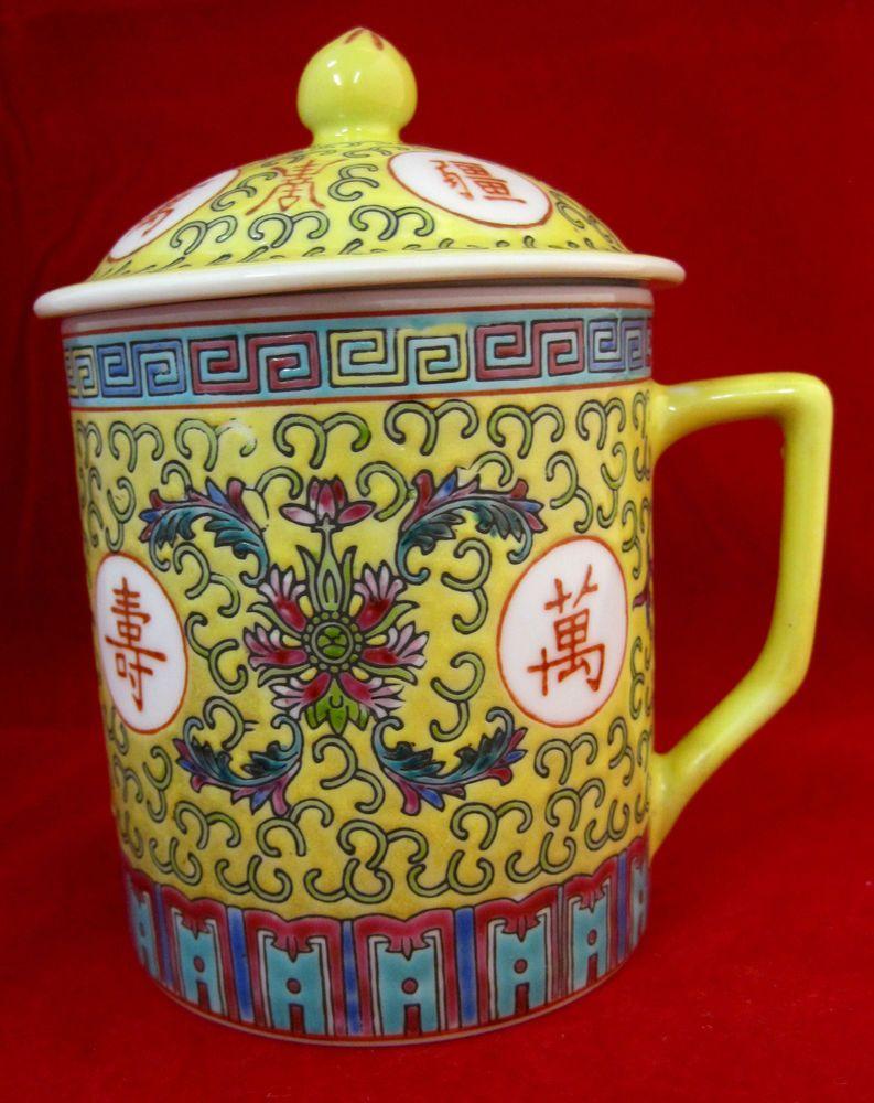 Asian Large Coffee Tea Mug Cup with Lid Large coffee