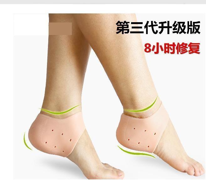 Topseller-1Pair 마사지 젤 양말 실리콘 라이징 젤 뒤꿈치 양말 맘에 금이 발 스킨 케어