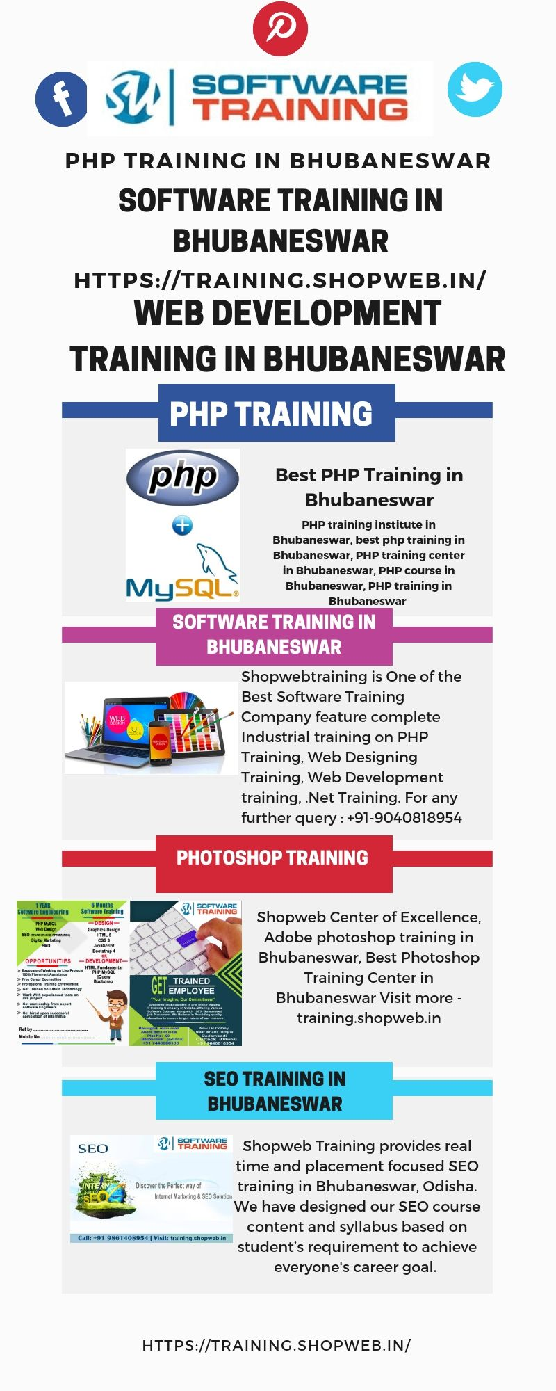 We Provide Professional Training Php In Bhubaneswar Php Training Center In Bhubaneswar Php Course In Bhubaneswar Web Development Training Train Bhubaneswar