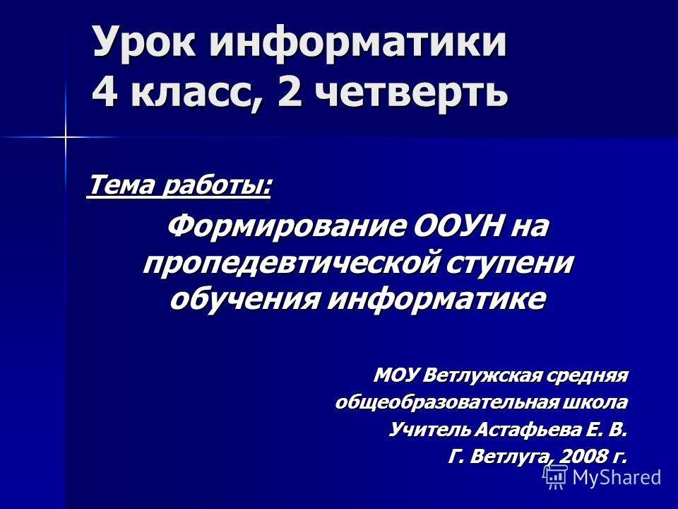 Гдз по русскому 4 класс ягафарова 1 част