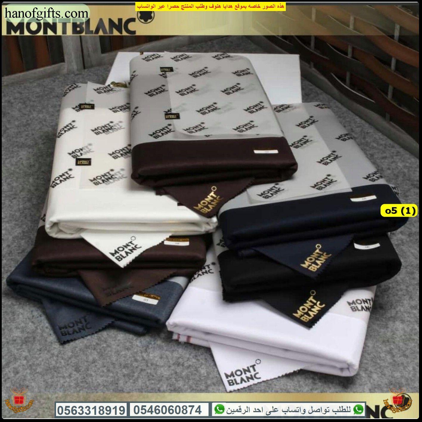 قماش مونت بلانك شتوي او صيفي مع ملحقات الماركه وشماغ مونت بلانك هدايا هنوف Louis Vuitton Twist Bag Louis Vuitton Twist Shoulder Bag