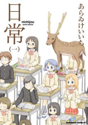 Nichijou Wikipedia Nichijou Anime Manga Covers
