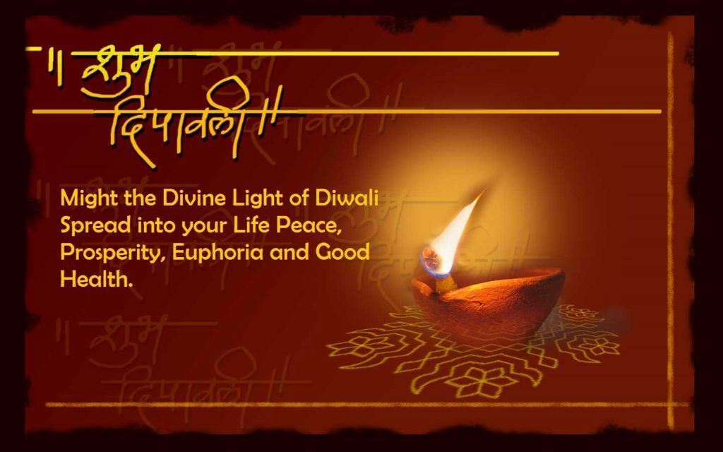 दिवाली गिफ्ट}** Diwali Greeting Cards, Gift Cards ... Animals and pets Animals and pets. दिवाली गिफ्ट}** Diwali Greeting Cards, Gift Cards .... #happydiwaligreetings दिवाली गिफ्ट}** Diwali Greeting Cards, Gift Cards ... Animals and pets Animals and pets. दिवाली गिफ्ट}** Diwali Greeting Cards, Gift Cards .... #happydiwaligreetings