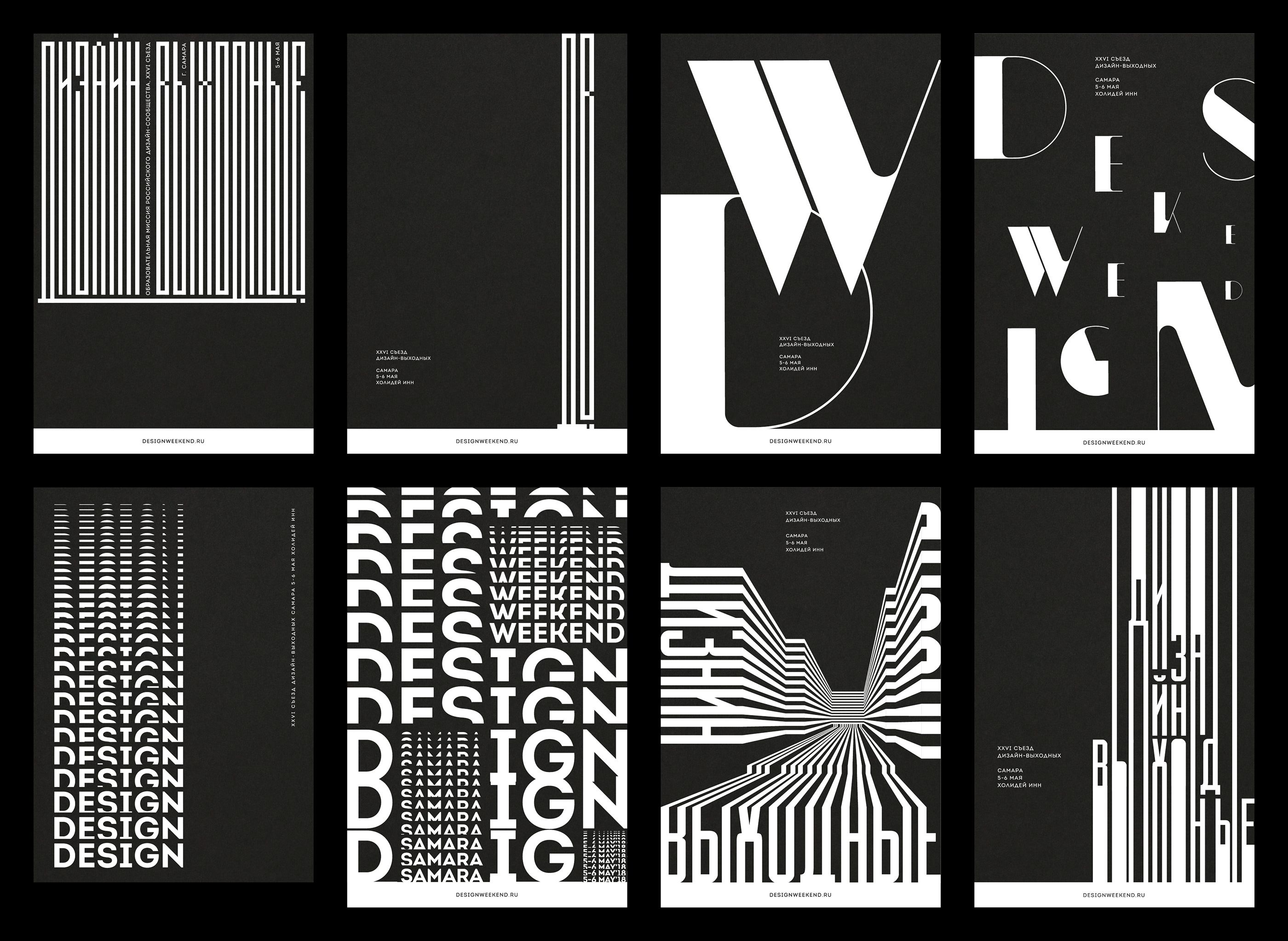 Typography Program BBE 2.0—3.0 on Behance(画像あり)