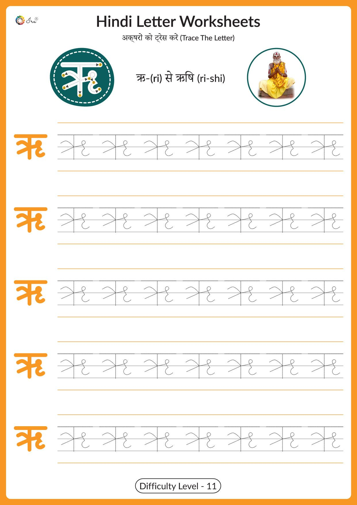 Hindi Alphabet Writing Worksheets
