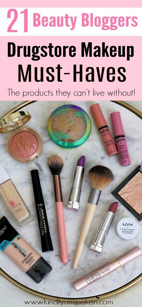 Die besten Make-up-Produkte für Drogerien - 21 Beauty Blogger Must-Haves,  #beauty #besten #blogger #drogerien #haves #produkte #beautyproducts