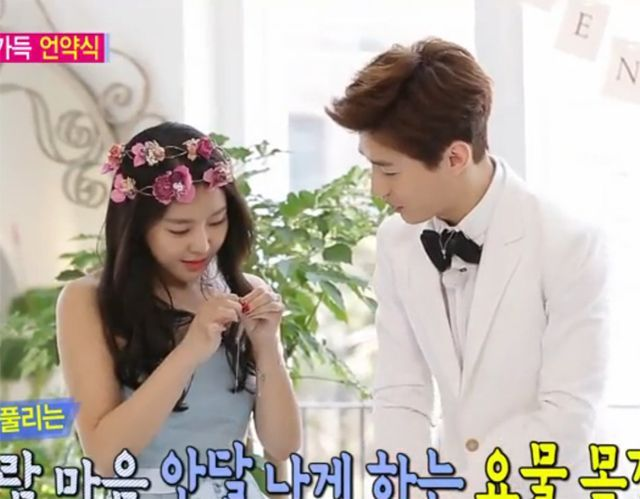 Yewon And Henry S Full Segment Airs On We Got Married We Get Married Got Married Married