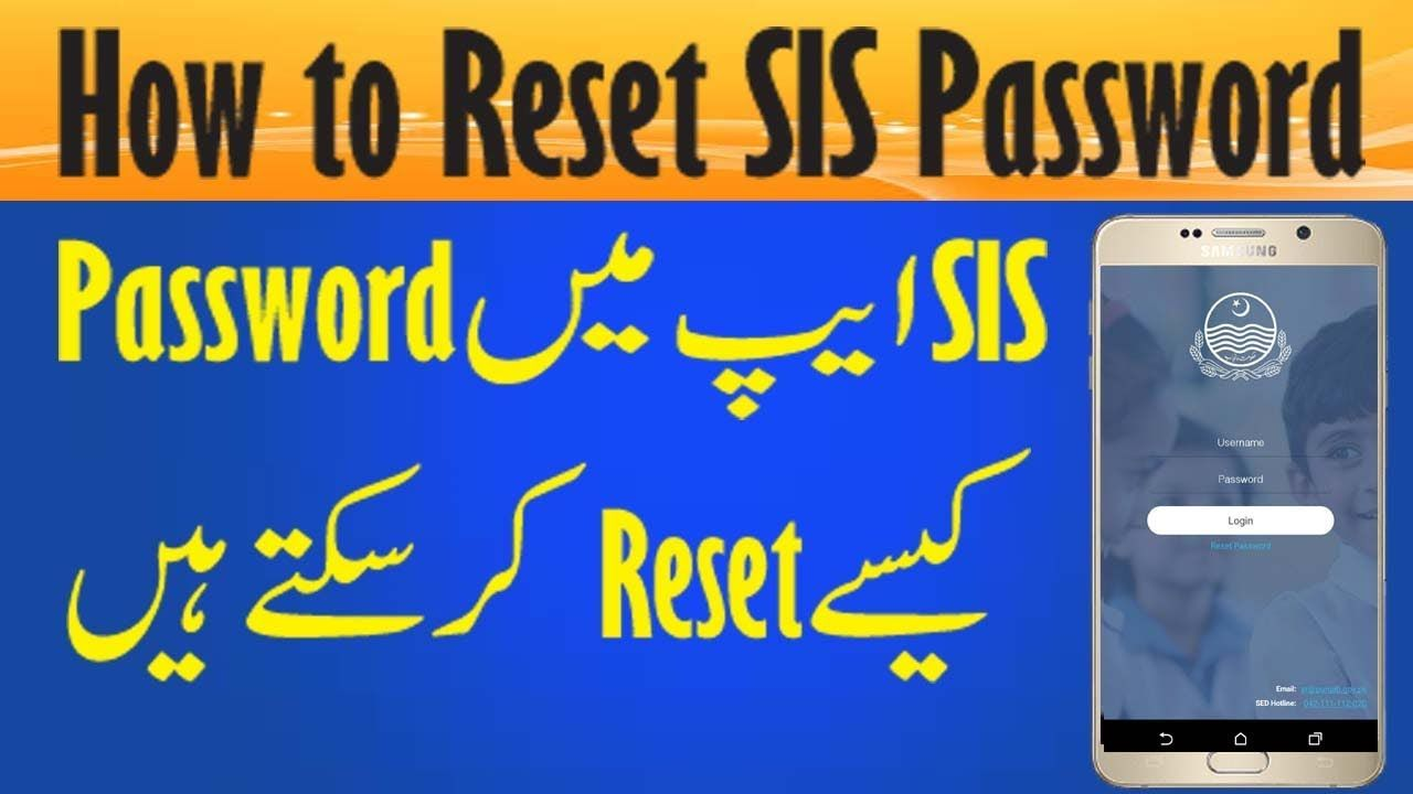 Findout How To Reset Sis App Password And Get Hrms Password