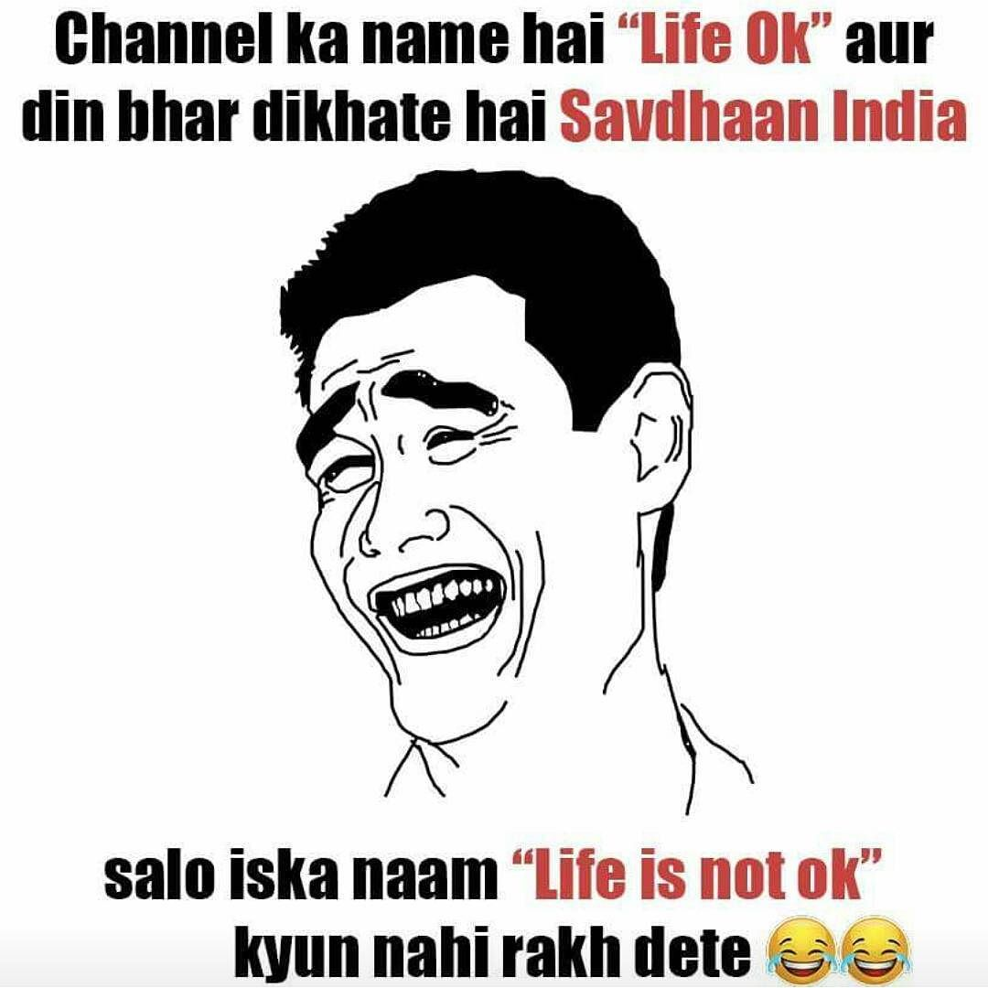Life ok or