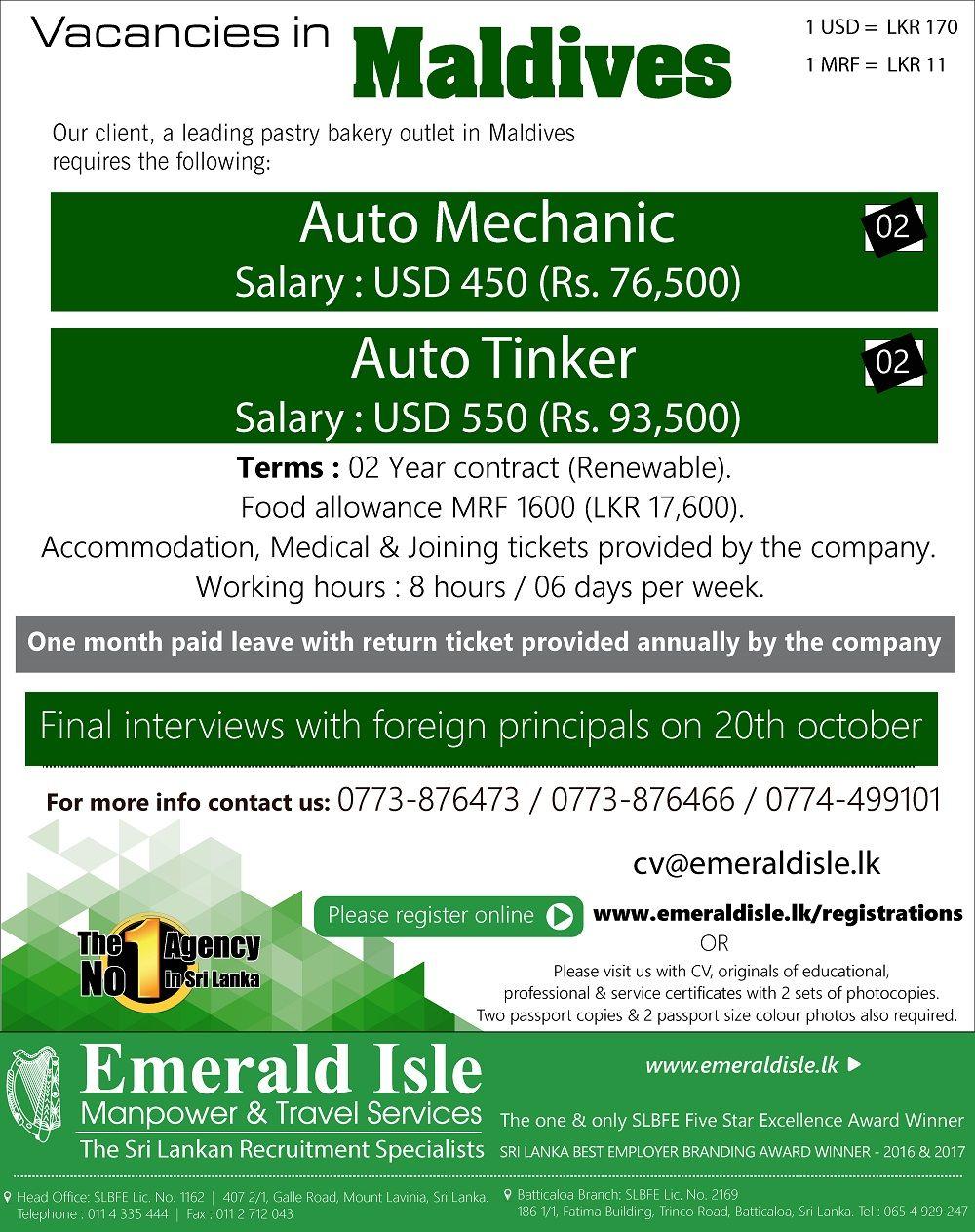 Emerald Isle Manpower - Home | Facebook