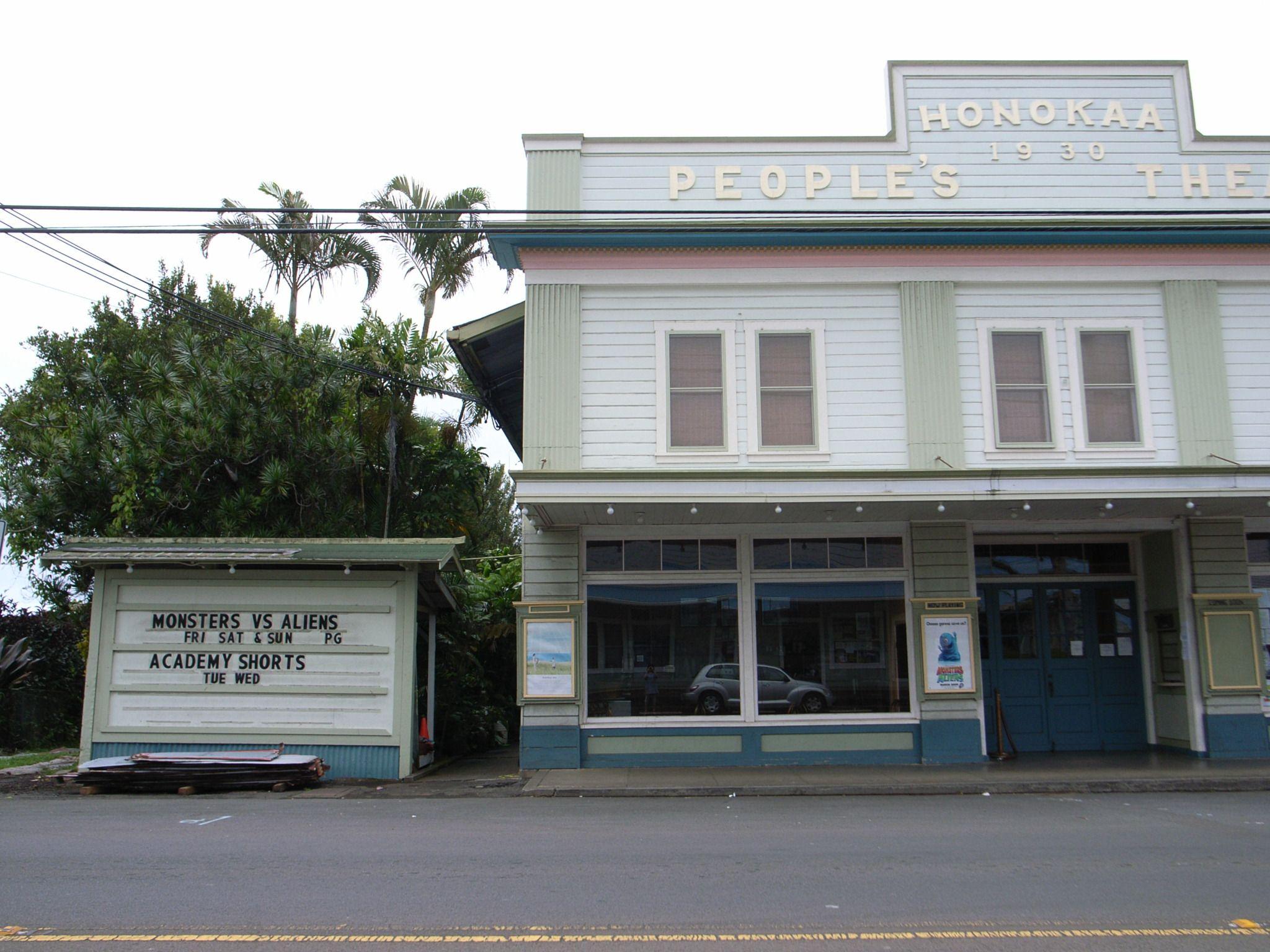 ハワイ島のホノカアにある映画館。「ホノカア・ボーイ」にも出てくるよ!