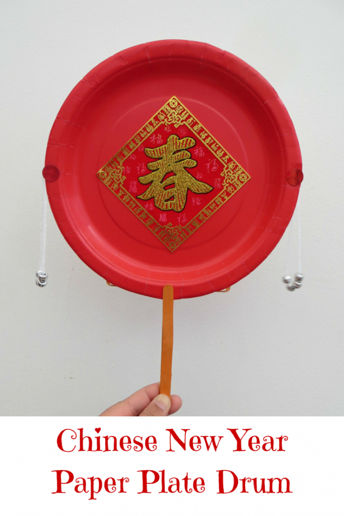 Chinese New Year Rooster Arts And Craft Plate