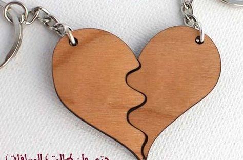 اكتب اسمك على صورة قلب من خشب صور قلوب أكتب اسمك على الصور Drop Earrings Earrings Jewelry