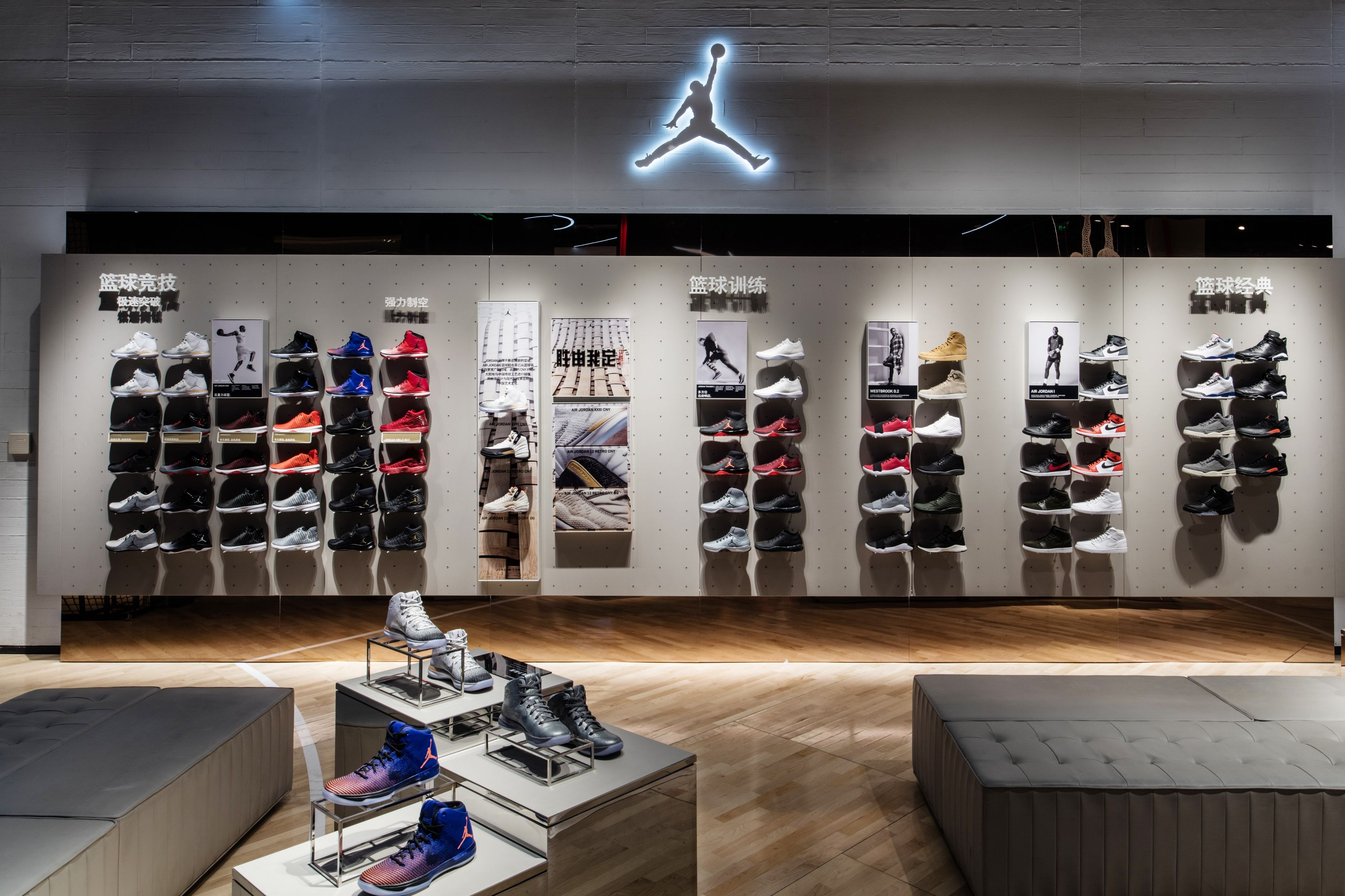 Nike and Jordan Brand have opened up a new retail store in Beijing known as  the