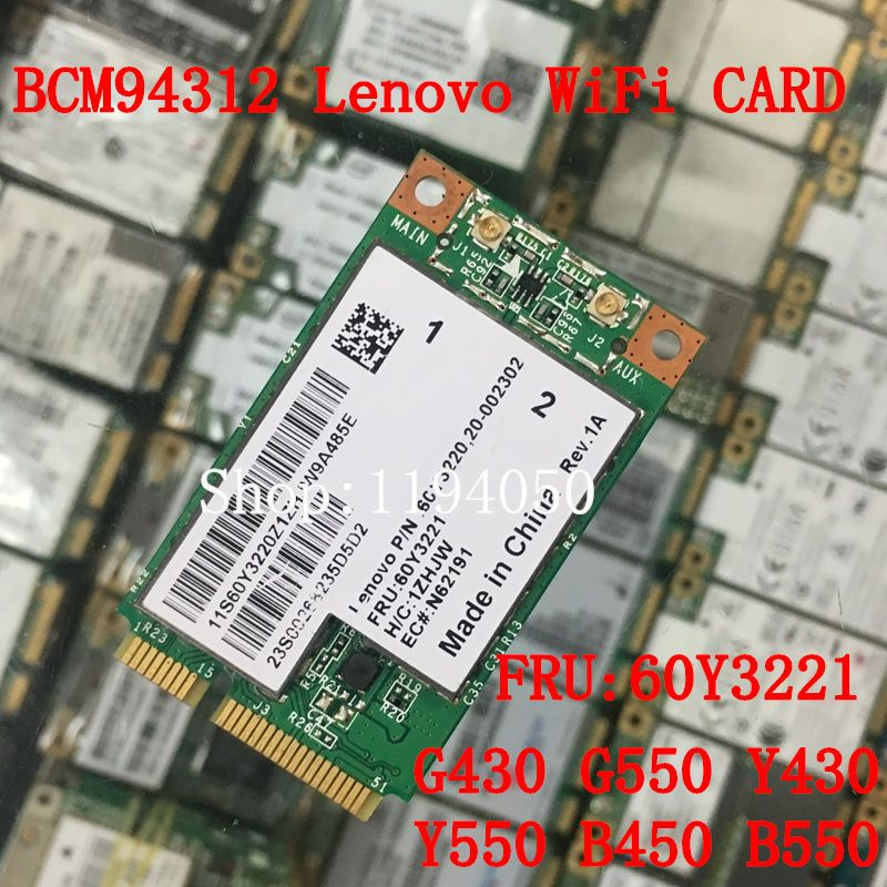 DRIVERS FOR DELL BCM4312