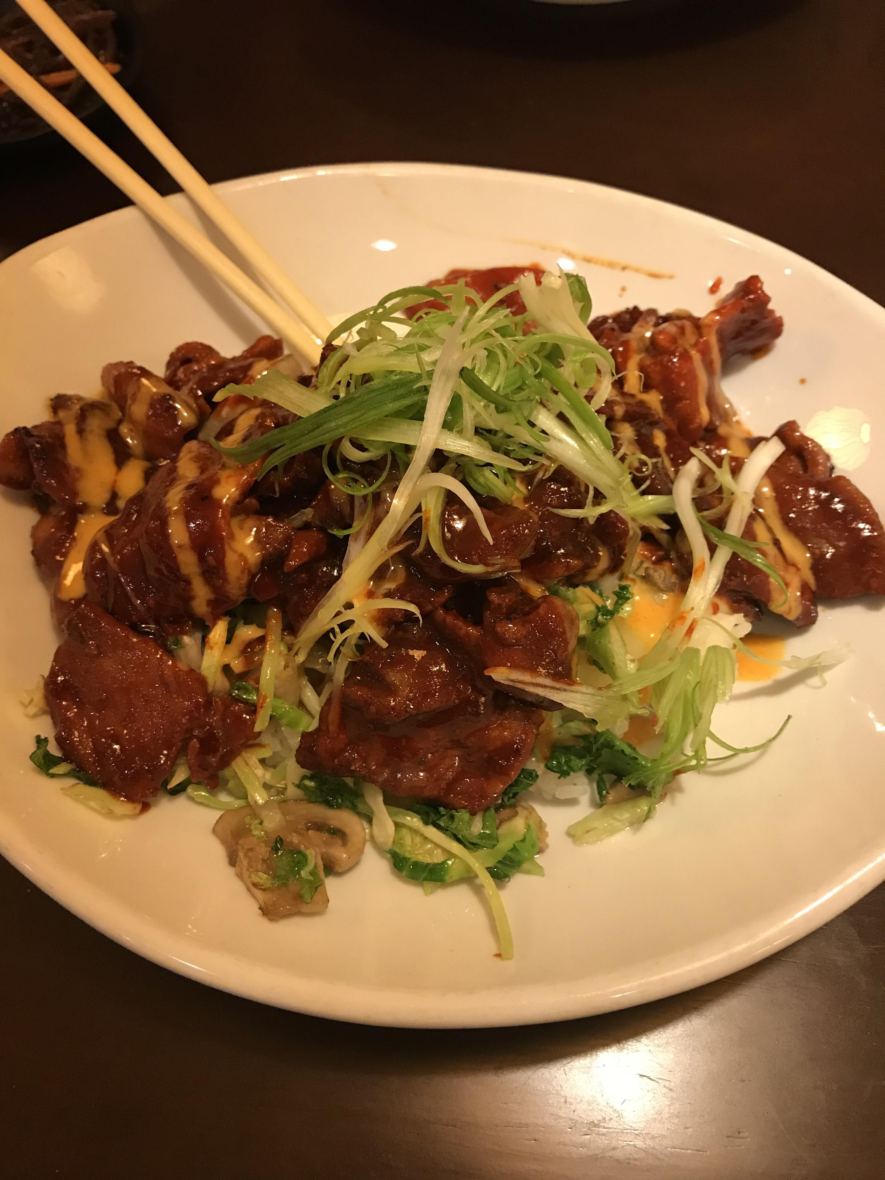 I ate pork bulgogi bowl food recipes food recipes meals i ate pork bulgogi bowl food recipes forumfinder Choice Image