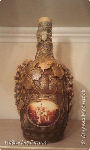 Бутылка виноградная декупаж