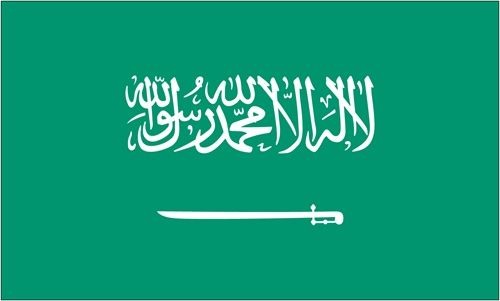 Our Expertly Crafted Flags Of Saudi Arabia Are Unsurpassed In