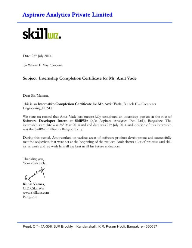 Whom May Concern Subject Internship Completion Certific Letter