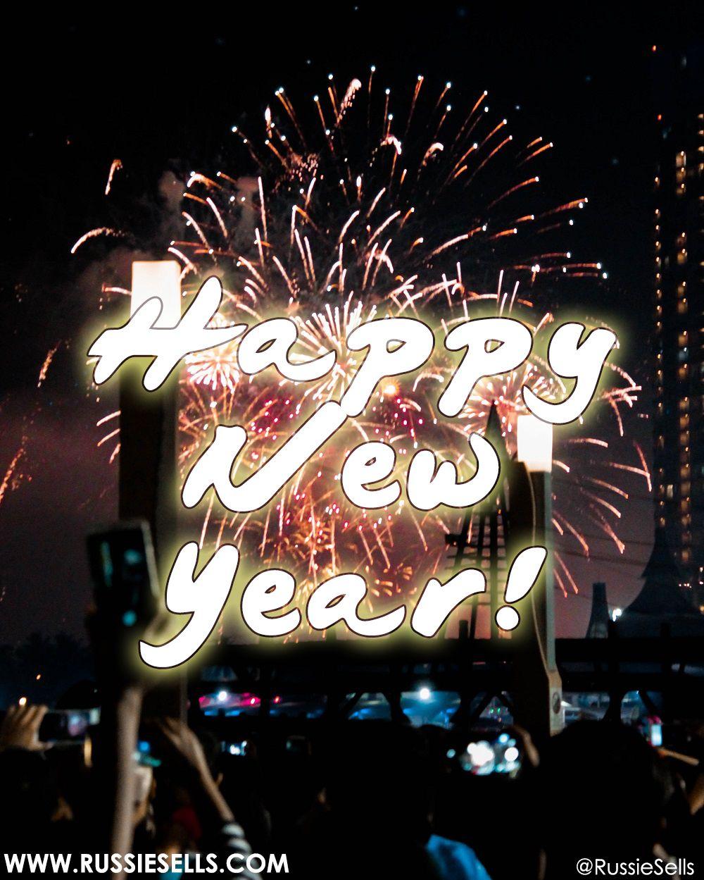 Happy 2020! Happy, Happy new, Happy new year