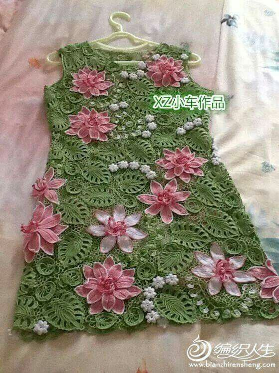 Pin By Candy Metz On Tunics Pinterest Irish Lace Crochet And