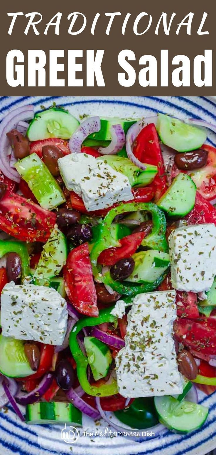 Easy Traditional Greek Salad Recipe | The Mediterranean Dish