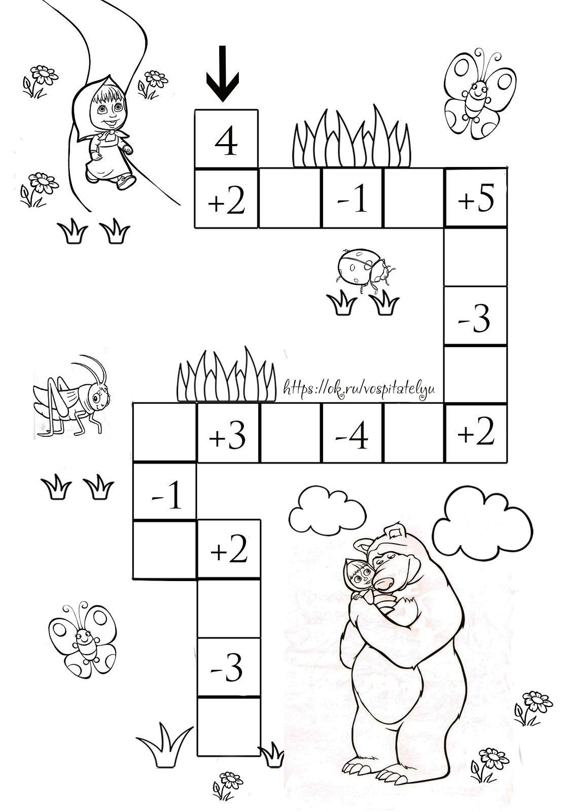 Math Activities Preschool Math Kindergarten Math