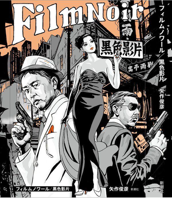 メディアツイート 江口寿史(Eguchinn)さん Twitter Manga artist