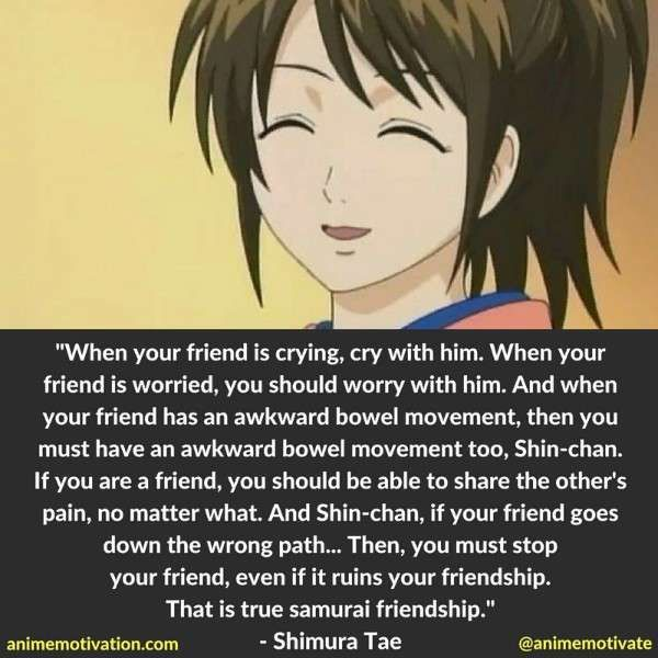 43 Of The Most Meaningful Gintama Quotes Worth Sharing ...