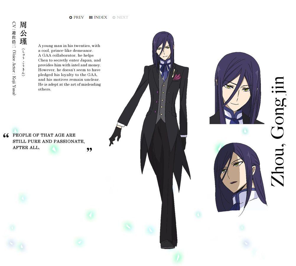 Zhou Gong Jin Mahouka Koukou No Rettousei With Images Anime