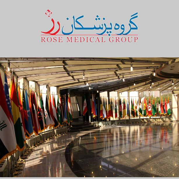 Rose Medical Group