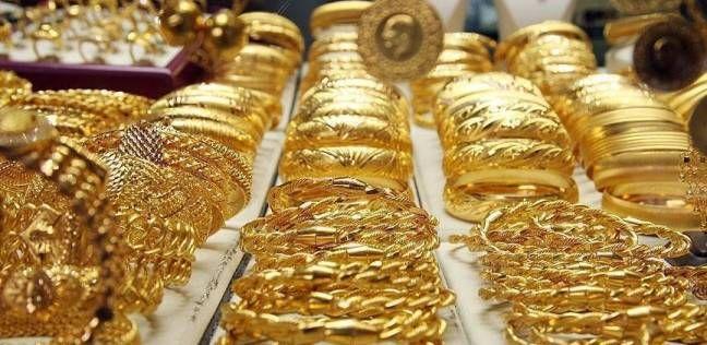 زينزوم دليل العرب سعر الذهب اليوم الجمعة 14 7 2017 في الاسوق المصريه Gold Price Gold Jewelry Pure Products
