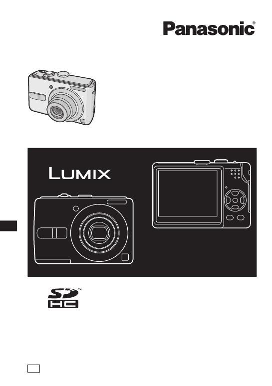 Инструкция к фотоаппарату panasonic