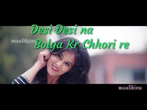 desi desi na bolya kar song download 320kbps
