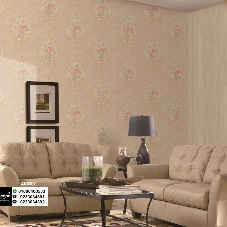 ورق جدران ورق حائط ديكور غرف نوم Room Decor Home Decor Room