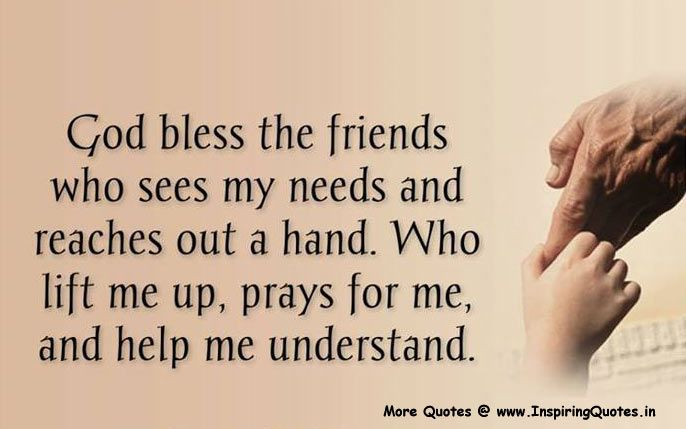 Funny God Quotes About Friends God Bless The Friend Friends