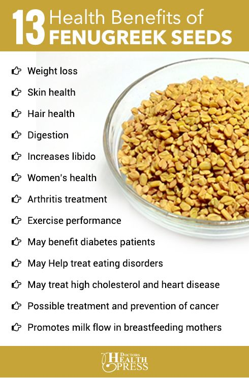 The Amazing Fenugreek Seeds Benefits Natural Remedies