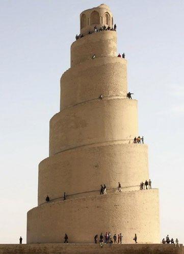 Spiral Minaret, Samarra, Iraq.  Some historians believe it pre-dates  835 AD.