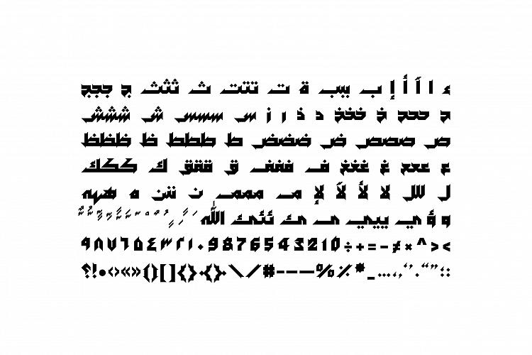 Download Meshkal - Arabic Font (535197) | Other | Font Bundles in ...