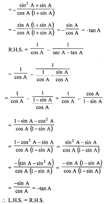 how to solve trigonometric identities easily class 10