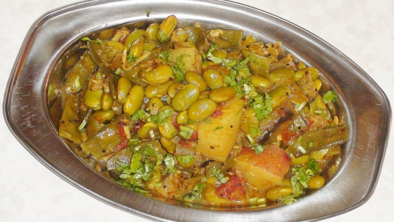 Edamame soy beans sabzi soy bean undhiyu indian vegetarian edamame soy beans sabzi soy bean undhiyu indian vegetarian recipes b food pinterest indian vegetarian recipes edamame and healthy vegetarian forumfinder Choice Image