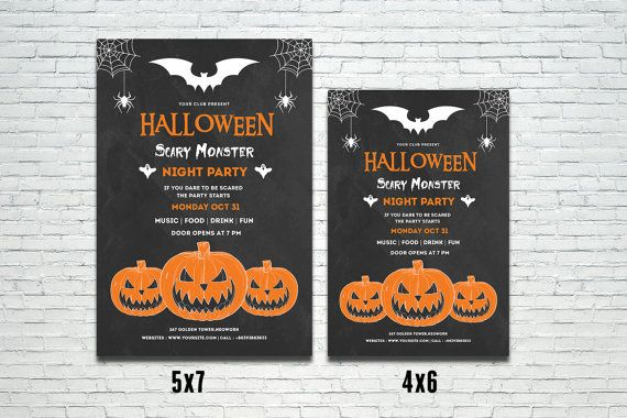 Printable Halloween Party Flyer Template by TemplateStock on Etsy - Invitation Flyer Template