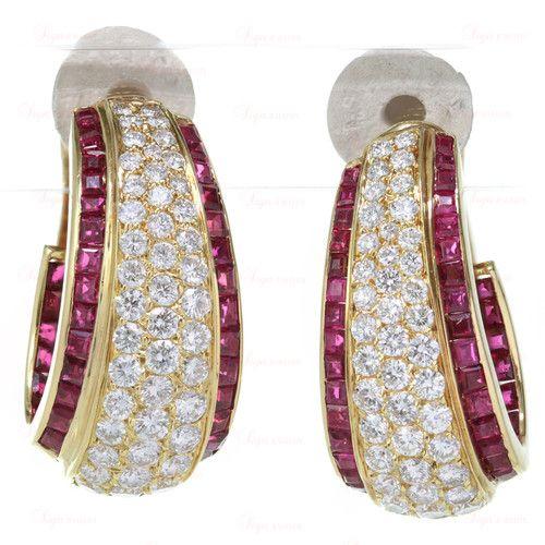 signjewelry  on ebay  van cleef arpels