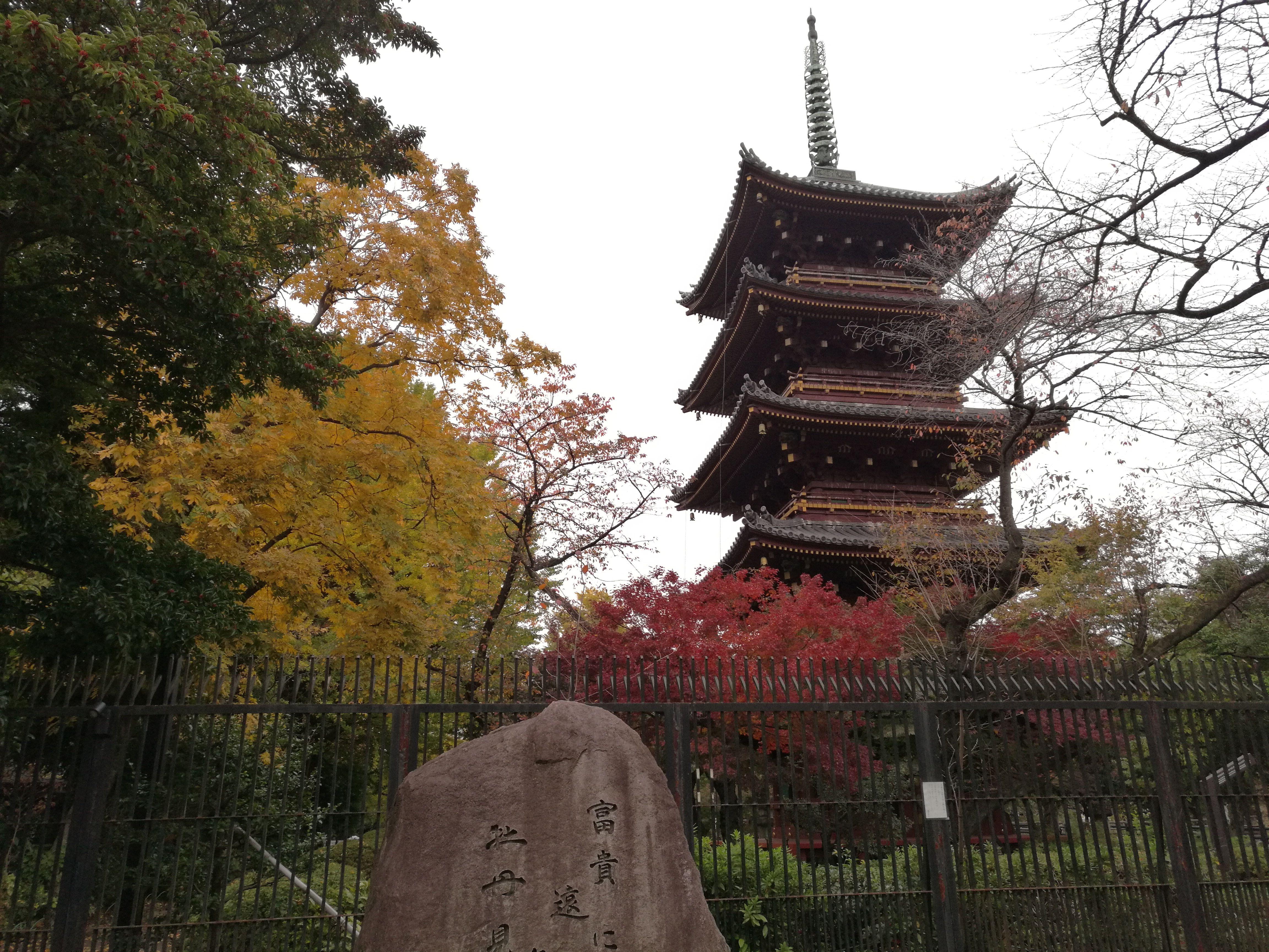 Un templo en un parque