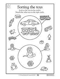 Prentresultaat vir kindergarten worksheets free printable ...