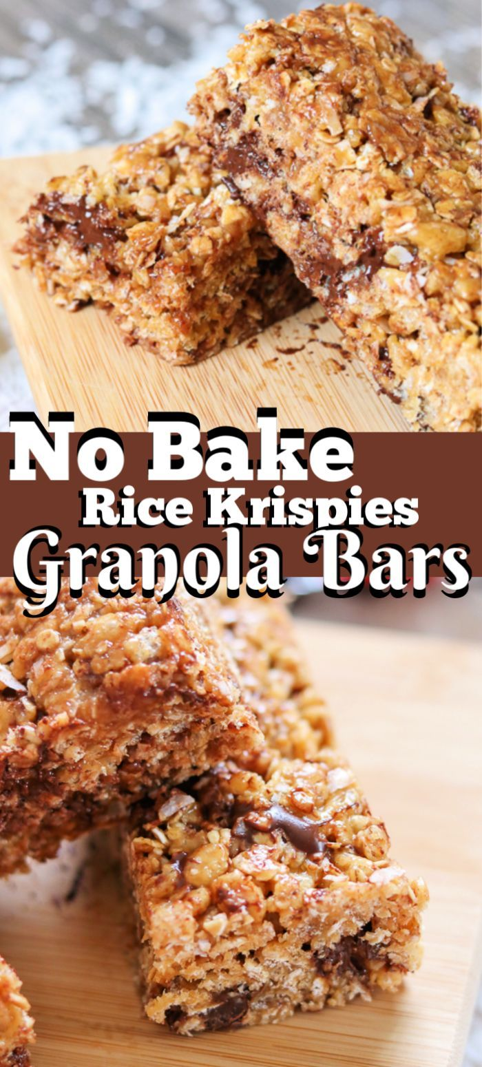 THESE NO BAKE RICE KRISPIES GRANOLA BARS ARE AN EASY GRANOLA