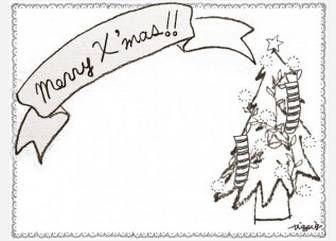 クリスマス フレーム枠 囲い枠フリーweb素材のイラスト 画像集めてみた クリスマス フレーム クリスマス フレーム イラスト フレーム
